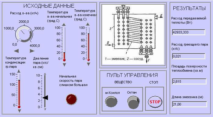 Расчет площади теплообменника онлайн водоводяной теплообменник alfa laval